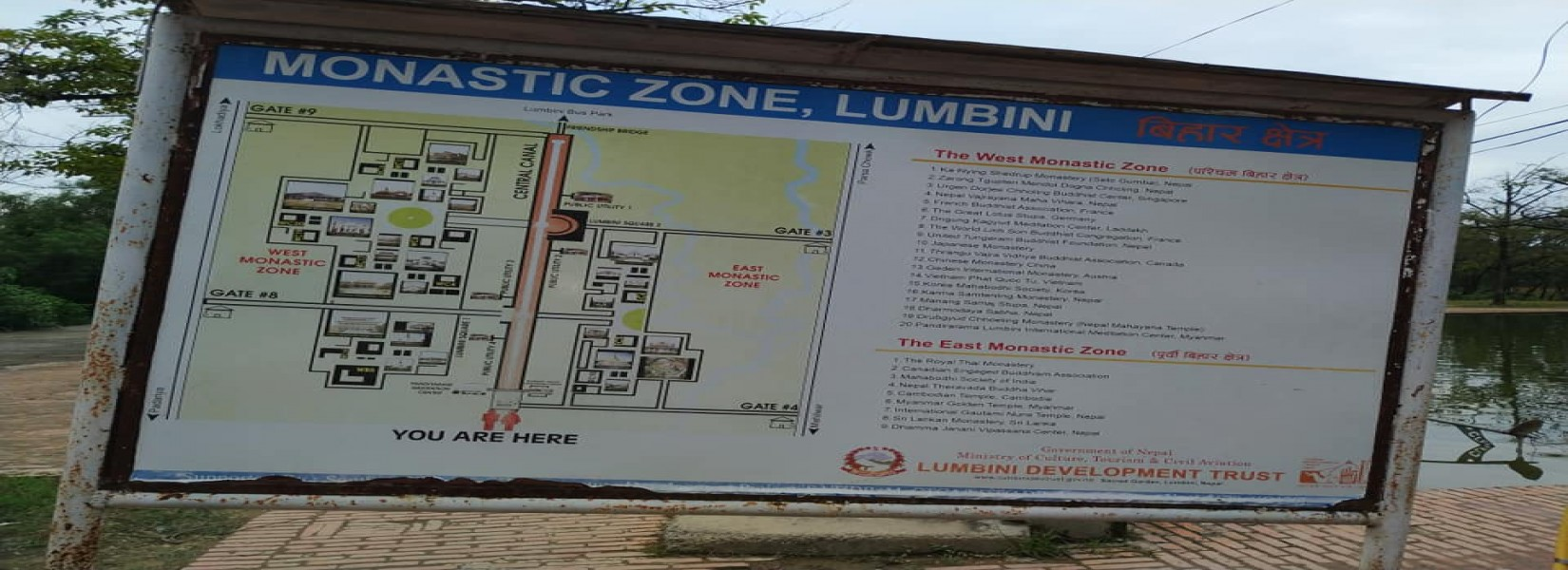 Monastic Zone in Lumbini : Different Monasteries in a Place
