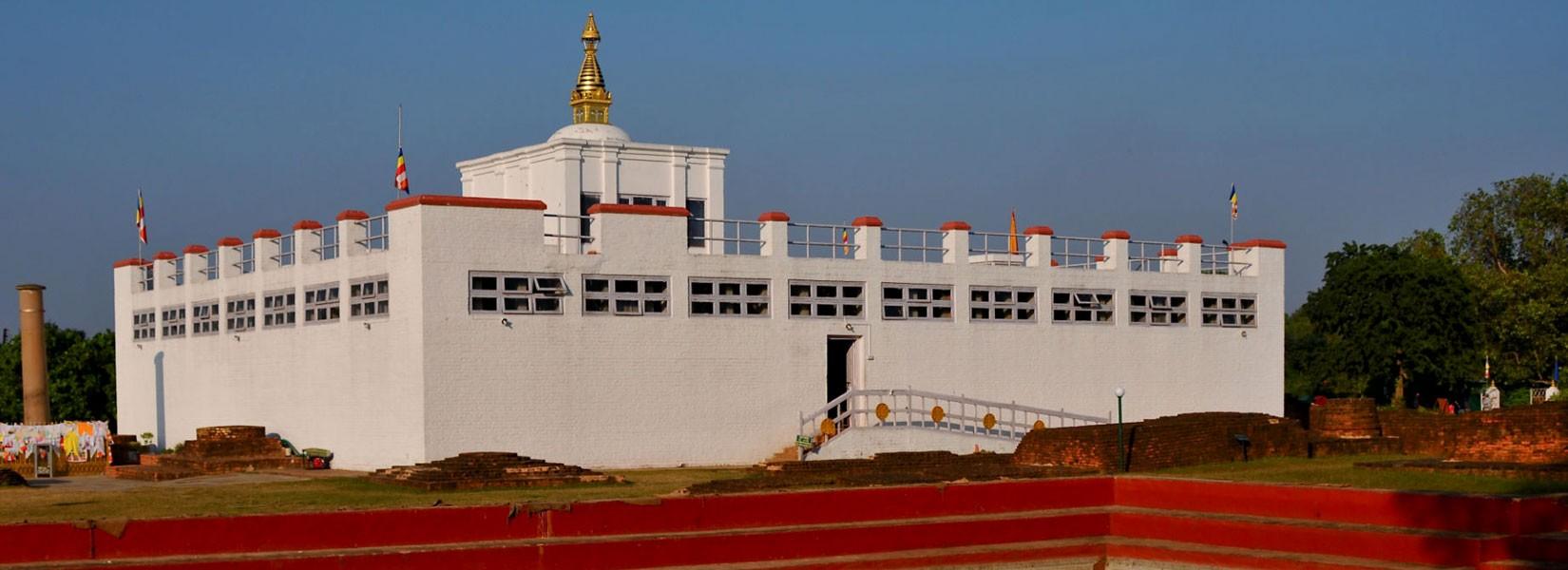 Kathmandu, Chitwan and Lumbini Tour