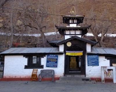Kathmandu – Muktinath Yatra Tour